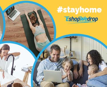 4 TIPS για να περάσεις καλά στο Σπίτι!