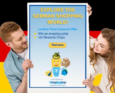 Ανακάλυψε την Γερμανική αγορά