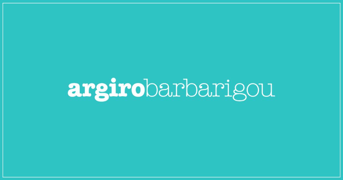 Argiro